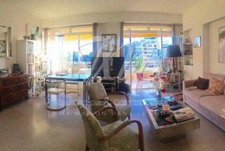 Appartement 2 pièces  à vendre Cannes 06400